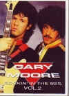 Gary Moore ゲイリー・ムーア/TV Collection 80's Vol.2