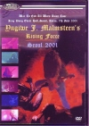 Yngiwe J.Malmsteen's Rising Force/Seoul,Korea 2001