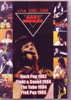 Gary Moore ゲイリー・ムーア/Live Collection 1982-1984
