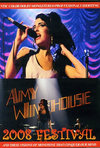 Amy Winehouse エイミー・ワインハウス/Portugal 2008 & More