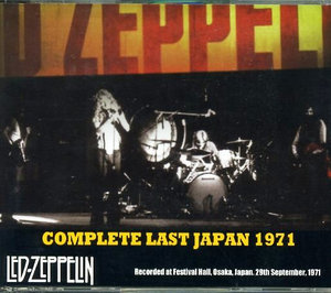 CD > Hard Rock > Led Zeppelin > Led Zeppelin > Led