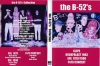B-52's ビー・52ズ/Complete Collection