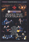Various Artists,Eric Clapton,Queen/Prince's Trust Rock Gala 2010