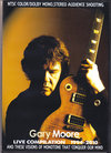 Gary Moore ゲイリー・ムーア/Live Compilation 1994 & 2010