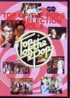 Various Artists/Top of the Pops 70's Selection Vol.2